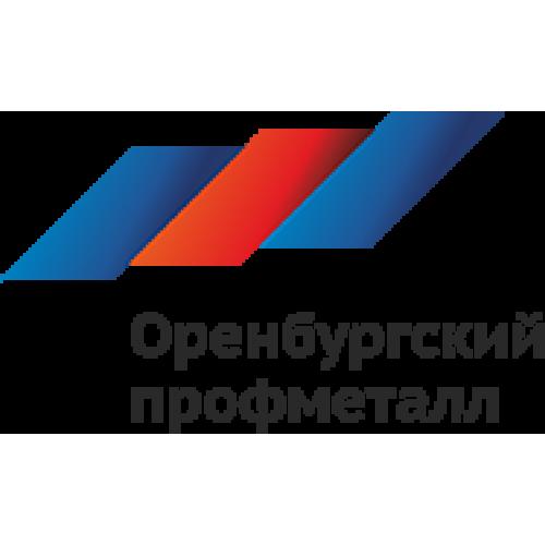 Оренбургский профметалл прайс-лист
